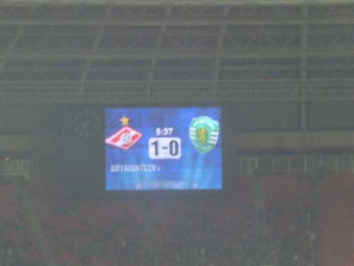 Спартак-Спортинг 1:0