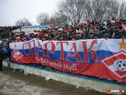 фанаты Спартака в Нальчике