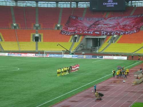 через несколько минут начнется матч Спартак - Слован