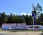 сайт фанатов великого футбольного клуба спартак москва