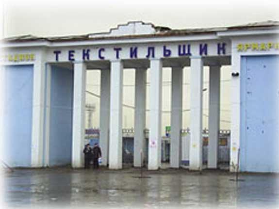 вход на стадион в Иванове