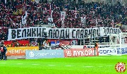 Spartak-arsenal (12)