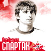 Новости Академии  «Спартак»