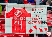 Spartak-Arsenal (28)