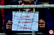 Spartak-Tosno_cup (11).jpg