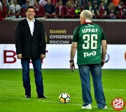 SuperCupSpartak (32)