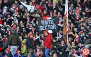 White Sector