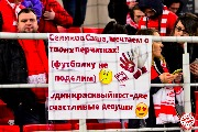 Spartak-Tosno_cup (37)