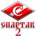 «Спартак-2»: разгромная победа на Кипре