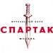 «Спартак» – народная команда. Теперь это подтверждается банковскими гарантиями